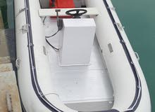 Inflatable boat 4.5 meter with 25 up yamaha outboard