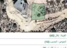 ارض منطقة بدر بلال حوض الحديب حي ام الاسود شارع ال البيت عند دوار الطياره