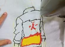 الكتابة والتصميم والرسم على ملابسك بتصميمك حسب ذوقك