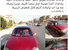 Daewoo Juliet 2005 - Cairo