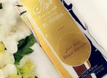 للبيع عطور اماراتية