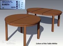 طاولة من ايكيا قابلة للتمدد