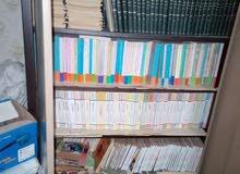 مكتبة كتب ومجلات للبيع