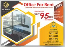 Limited for Commercial office start BD 95 Only per month! عرض المكات