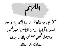 السلام عليكم ورحمة الله وبركاته باللهي اندور في سياره توماتك