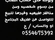 السلام عليكم ورحمة الله وبركاتوه