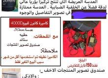 For immediate sale Used  DSLR Cameras in Al Batinah