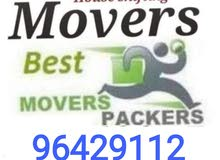 movers #packers #