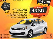 Kia Rio 2016 with excellent condition.