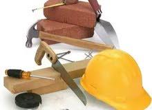 سجل تجاري به  مقاولات البناء