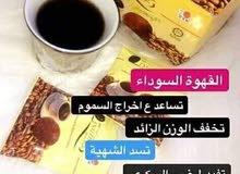 قهوة 2×1