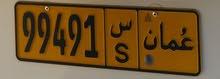 رقم خماسي 99491 حرف واحد