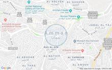 مطلوب ارض تجاري لشراء في عمان الغربيه