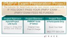 امتحان شهادة إدارة المشاريع الاحترافية PMP بضمان النجاح