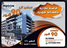 Studio for Sale, Arjan , Barsha South