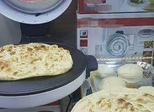 تنور خبز كهربائي الفوري صناعه تركي الاصلي