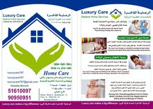 Medical Home Services