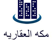 شه 130م ش البكوات وتقسيط