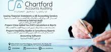 شارتفورد لتدقيق الحسابات Chartford Accounts Auditing