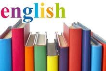 تكلم اللغة الانجليزية باحترافية مع اكاديمية بيت الشرق