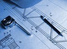 مهندسه مدنيه للتصنيف