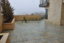 شقة طابقية شبه ارضية للبيع في اجمل مناطق خلدا , مساحة البناء 350م - المساحة الخارجية 120م