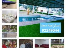 إستراحة سما   Sama Resort