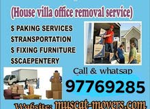 24//house shifting office shifting professional packing