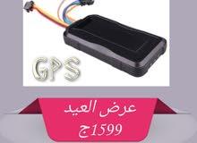 GPS Tracker تتبع السيارات