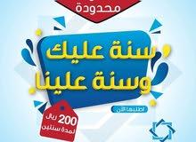بطاقة تكافل العربية الصحية