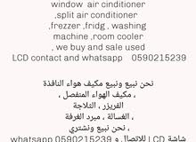 we buy and sale window and split ac