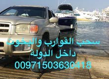 Used Motorboats in Ajman is up for sale