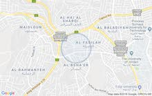 3 rooms  apartment for sale in Amman city Swelieh