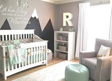 Looking for Nursery Manager