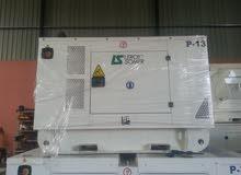 صيانة مولدات الكهرباء