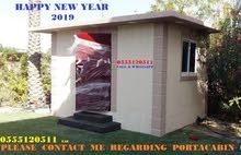 portacabin for sales 0555120511