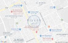 الرياض منفوحه شارع الستين