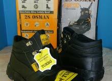 حذاء تيربو سيفتي Turbo Safety Shoes
