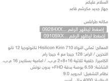 قاعد جديد ليه سبوع كل شي معه البكو قعد مكرشم
