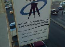 مكتب شرق عمان للمساحه