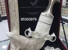 خنجر عماني جديد زراف هندي