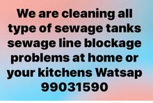 sewage water services