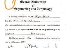 BSC Engineer (Need a Job)