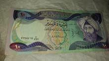 عملات ورقي عراقيه للبيع