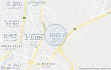 apartment for sale in ZarqaDahiet Al Madena Al Monawwara
