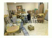 al tariq movers company 0503618335