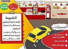 مطلوب مندوب توصيل طلبات مطاعم