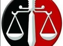 مكتب المحامى طاهر الجزار امام جميع المحاكم الجنايات والمحاكم العسكريا