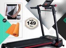 Motorized Treadmill + Belt