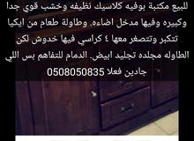 Dammam – A Tables - Chairs - End Tables available for sale